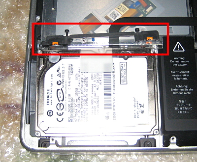 MacBookPro分解・HDD交換