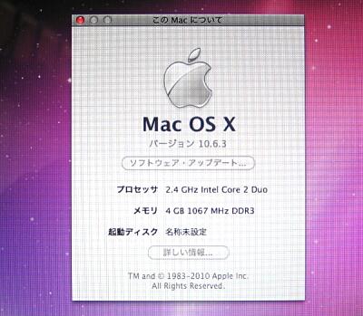MacBookPro分解・スペック