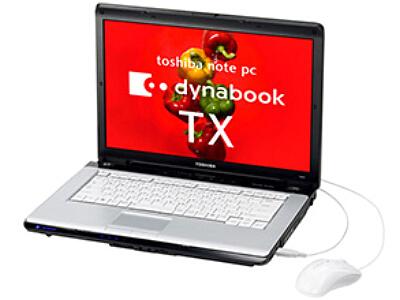東芝DynaBook TX/67GK HDD交換:ノートパソコン分解