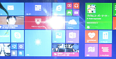 マイクロソフトが「Edge」ブラウザを「Chromium」ベースに再構築