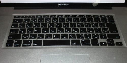 MacBookPro「A1297 Early 2011 17インチ」の分解・HDD交換