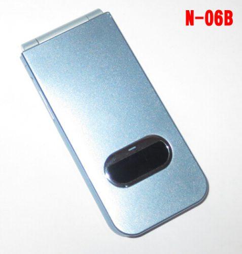 ドコモガラケーの機種変更(P703i⇛N-06B)携帯電話FOMA