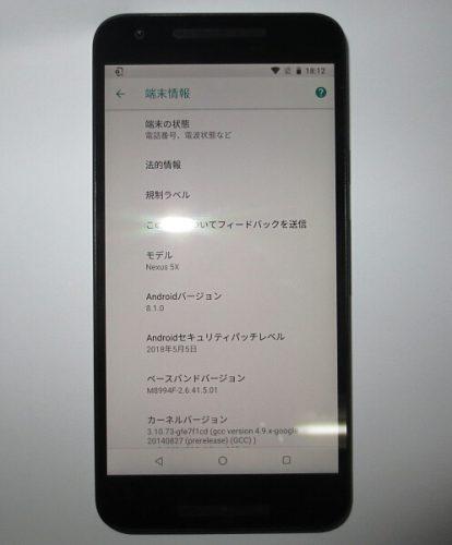 スマホ「Nexus5X」を購入したら充電コネクタが違ってた・・・USBコネクタの違い(種類)