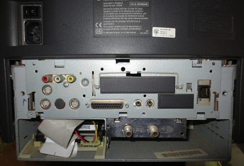 Macintosh Performa 5440 分解 HDD取出し交換・リストア・レトロPC分解修理