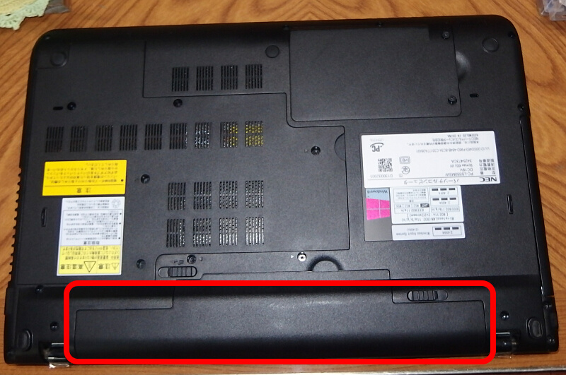 ハードディスク 交換 パソコン